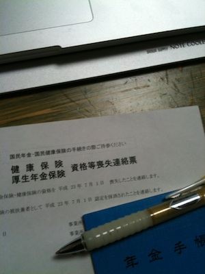 IMG_00212.jpg
